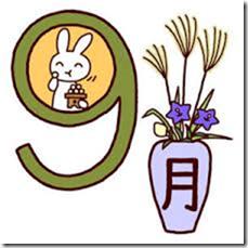 9gatu1