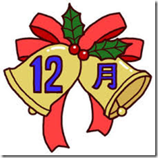 12gatu1