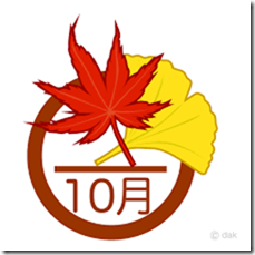 10gatu1