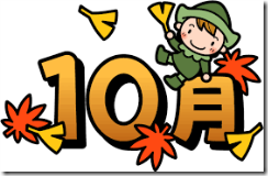 10gatu2