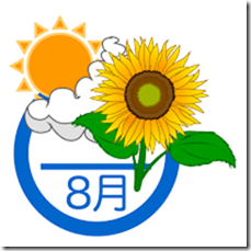 8gatu2