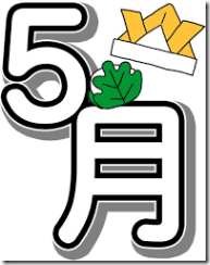 5gatu8