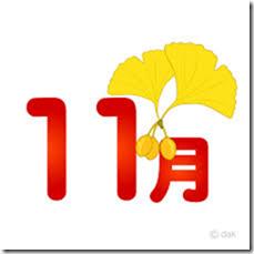 11gatu1