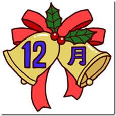 12gatu2