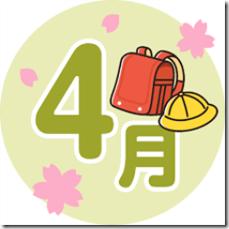 4gatu1